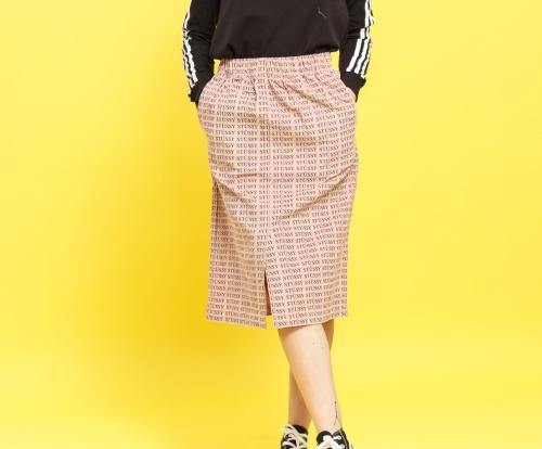 fd2835104be4 V hlavnej úlohe sukňa — Módne Trendy